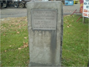 26th Pennsylvania Emergency Monument. This monument sits along Route 30, east of March Creek.