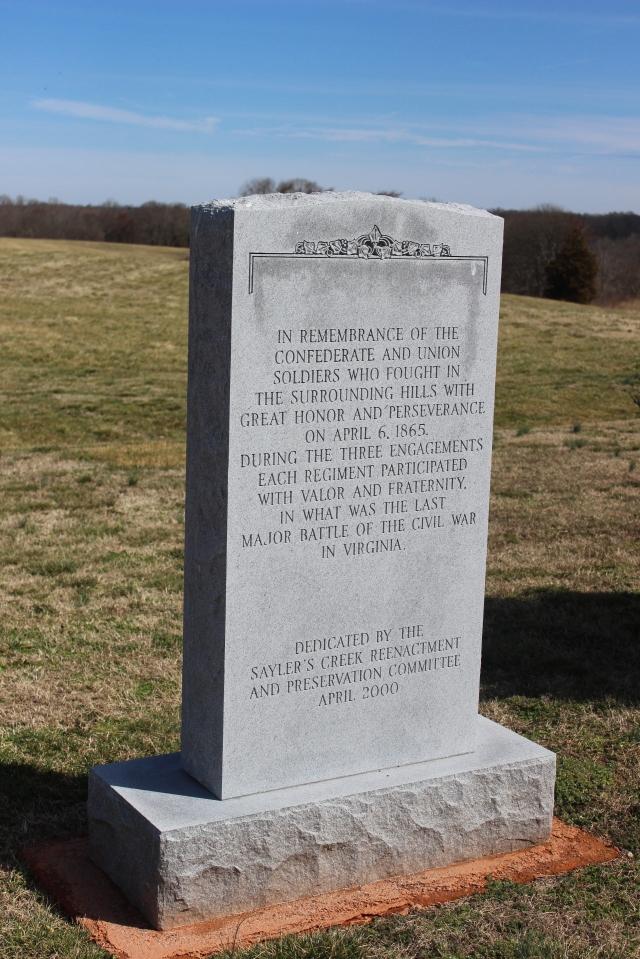 Visitor Center monument