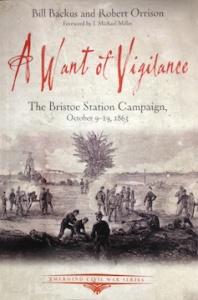 Vigilance-cover